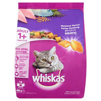Whiskas Mackerel Flavour Adult 1+years 480g
