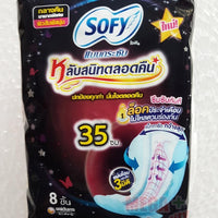 Sofy Fit & Soft for Night 35cm 8 Pads (THAILAND) - Sherza Allstore