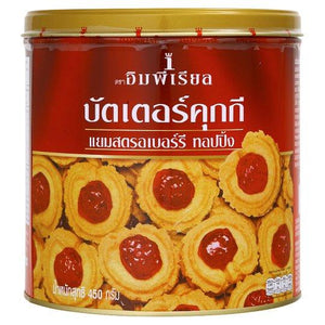 IMPERIAL Butter Cookies Strawberry Jam Topping 450g - Sherza Allstore