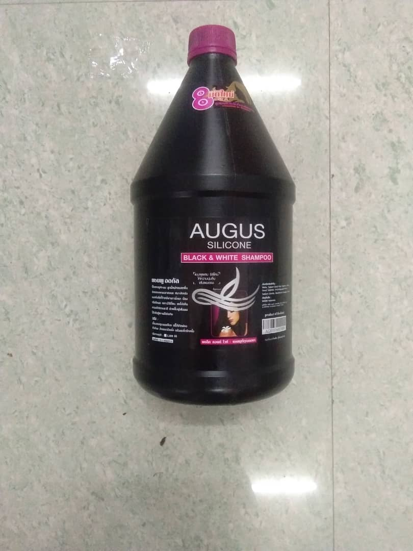 Augus Silicone Black & White Shampoo JAR (SMALL) 1500ml
