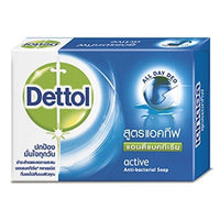 Dettol Anti-Bacterial Soap 65g - Sherza Allstore