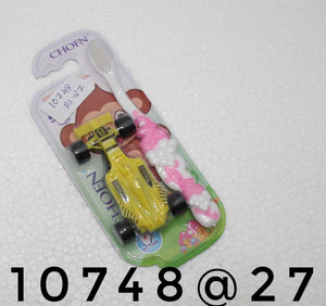 CHOFN CAR KIDS TOOTH BRUSH