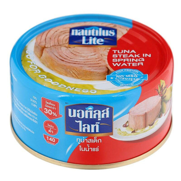 Nautilus Lite Tuna Steak in Spring Water 125g - Sherza Allstore