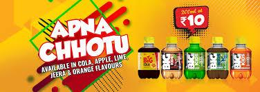 Big Cola fruit Juice 200ml - Sherza Allstore