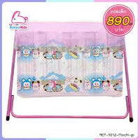 NETTO Baby Cot & Cover net for baby cot - Sherza Allstore