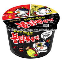 Samyang Hot Chicken Flavor Ramen Big Bowl 105g - Sherza Allstore