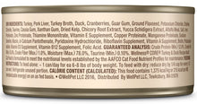 Wellness CORE Natural Grain Free Turkey and Duck Pate Wet Canned Cat Food