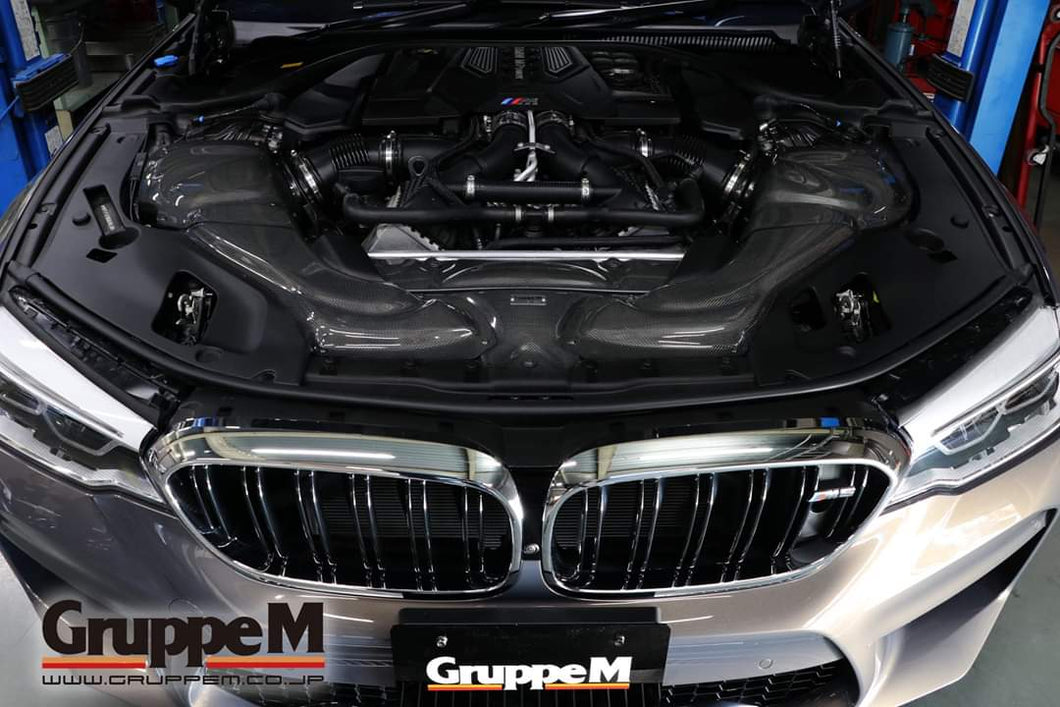 GruppeM RAM Air Intake BMW F90 M5 FRI-0345
