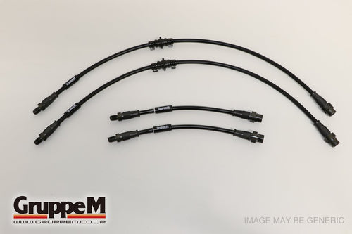 GruppeM Brake Line Set - VOLKSWAGEN GOLF 7R 2.0L 2014-