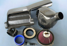GruppeM RAM Air Intake BMW E46 M3 326S 3.2L FRI-0116