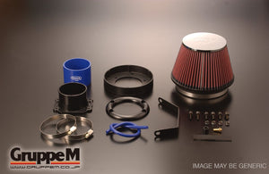 MITSUBISHI GTO/3000GT 1990 - 2000 Power Cleaner Intake Kit