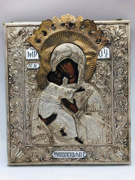 Antique Russian Icon Vladmir Mother of God