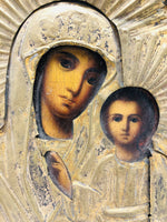 Mother of God Kazan Icon Antique