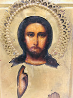 Christ the Pantocrator 1880 Icon