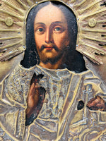 Antique Icon Christ the Pantocrator