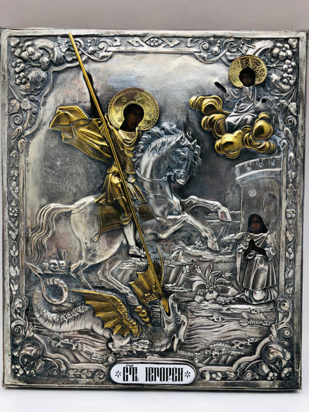 Antique Russian Icon Saint George & the Dragon