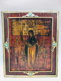 Icon Mother of God Unexpected Joy