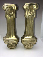 "Antique Pair Solid Brass Architectural Columns 12"" Draped Have 3 Pairs"