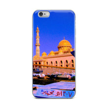 Arabian Mosque Style Study Hurghada - iPhone Case - Art Beauty Fashion