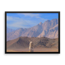 Desert Style Study - Framed photo paper poster - Art Beauty Fashion