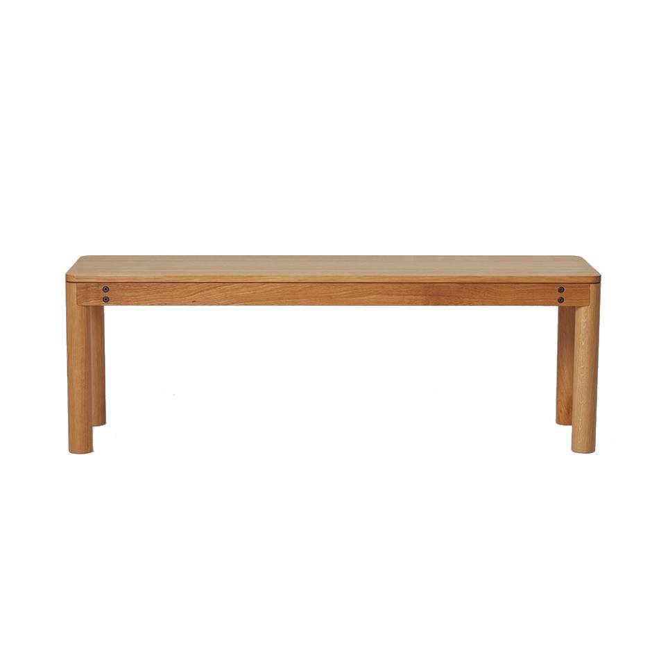 Wooden Dowel Bench: Walnut