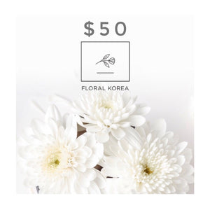 $50 Seasonal Floral Design