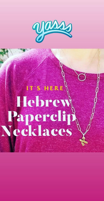Here's the Hebrew Name Necklace Made Famous on Instagram