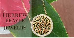 Shema Israel Prayer and Why We Wear it as Jewelry