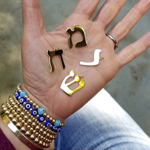 Hebrew Initial Letter Necklaces