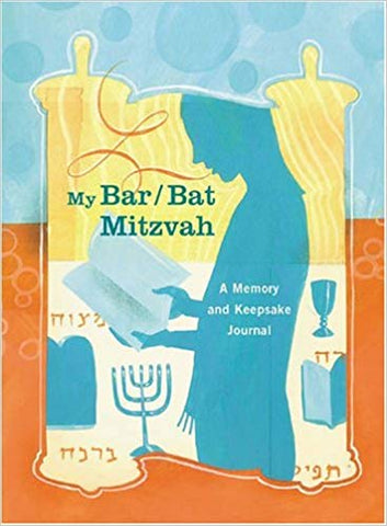 Memory Book for Bar Mitzvah