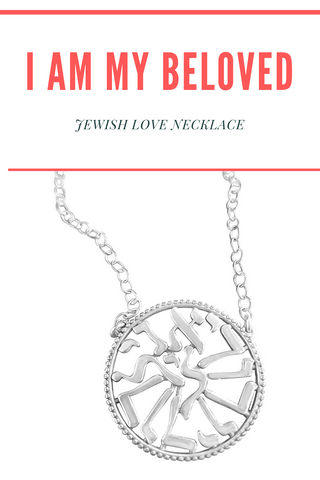 hebrew love necklace