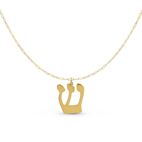 thin chain with hebrew initial