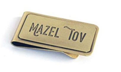 money clip for bar mitzvah