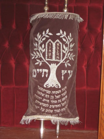torah tree of life