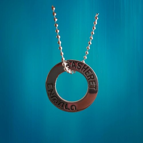 meant to be necklace in hebrew