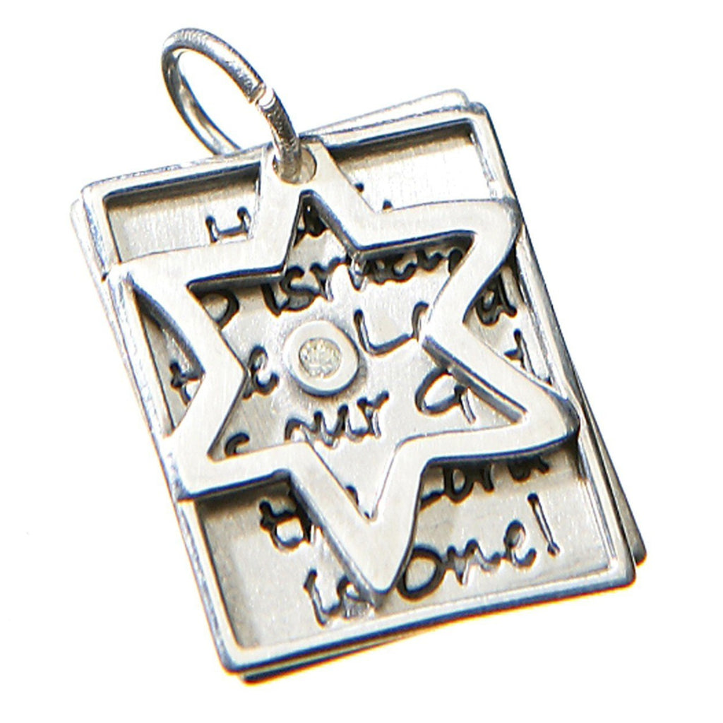 Hebrew Shema Israel Necklace in English - Alef Bet Jewelry by Paula