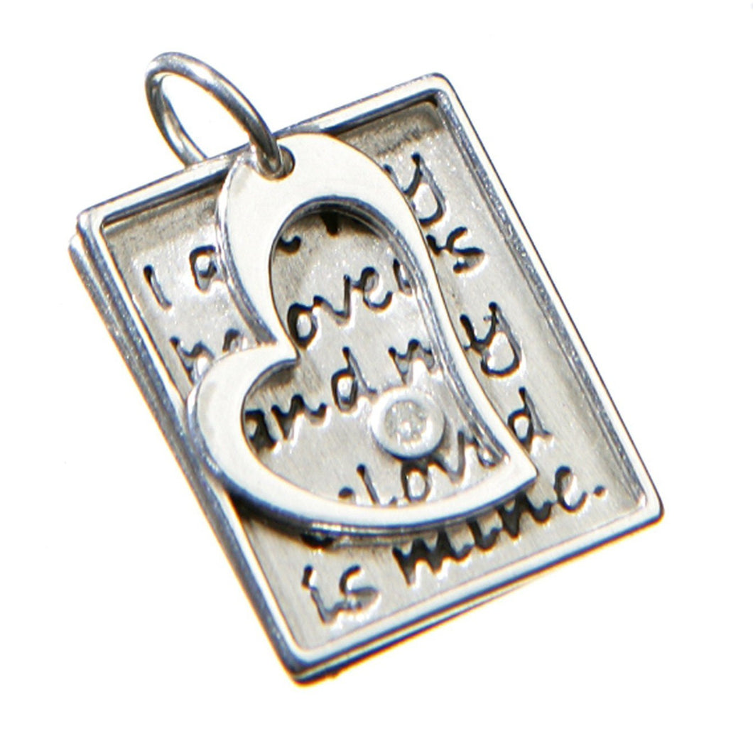 Hebrew Beloved Israel Necklace in English - Alef Bet Jewelry by Paula