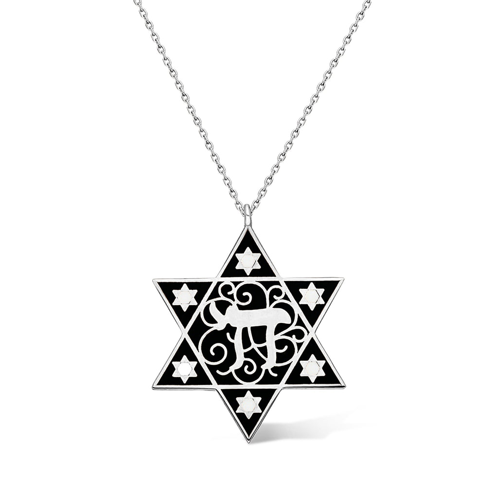 star and chai hebrew necklace