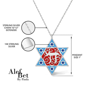 Colorful Jewish Star and Chai Hebrew Necklace