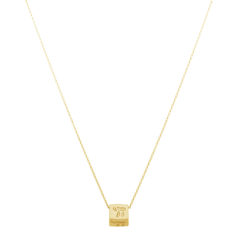 chai gold necklace