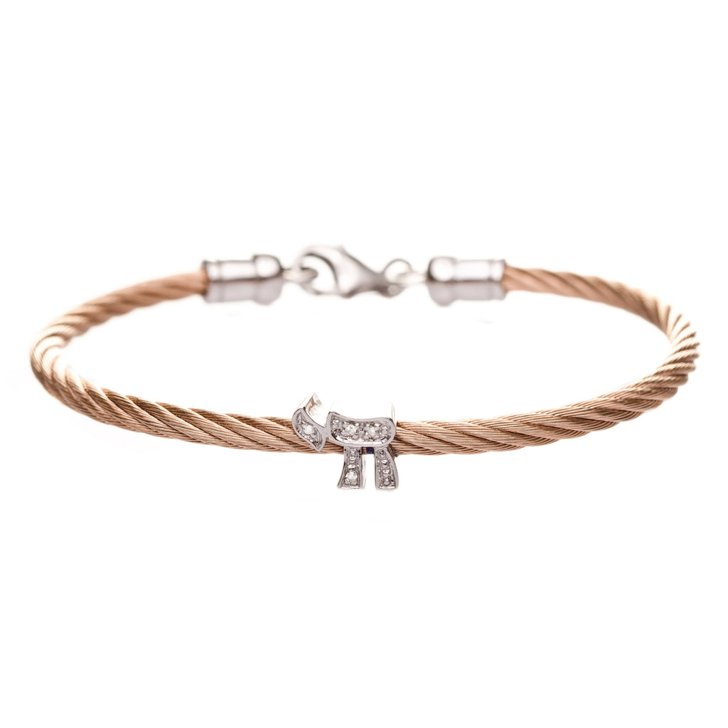 Diamond Chai Cable Bracelet - Alef Bet Jewelry by Paula