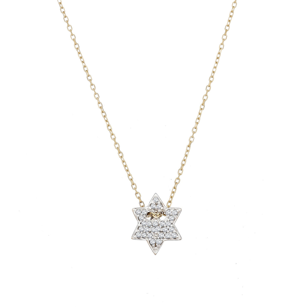 Modern Day Yellow Gold Jewish Star Necklace