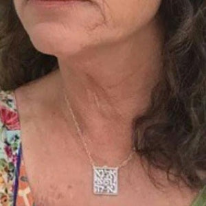 Healing Prayer Necklace - Alef Bet Jewelry by Paula