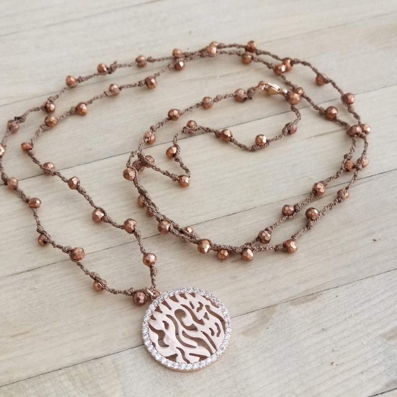 Shema Bohemian Necklace - Alef Bet Jewelry by Paula