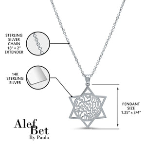 DIMENSIONS OF SHEMA STAR SILVER