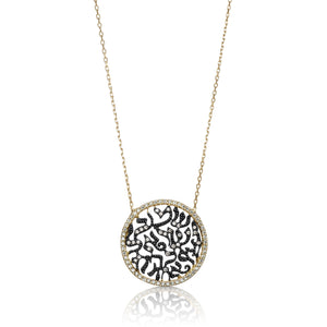 shema israel necklace