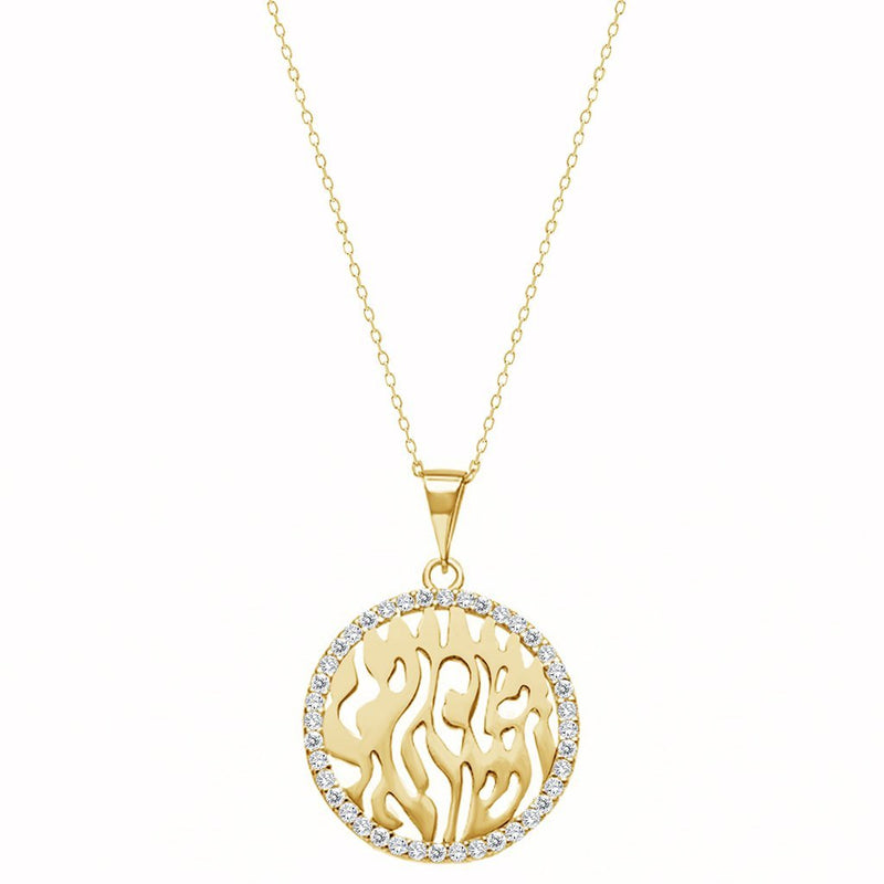 shema israel gold necklace