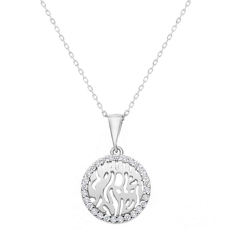 silver hebrew blessing necklace