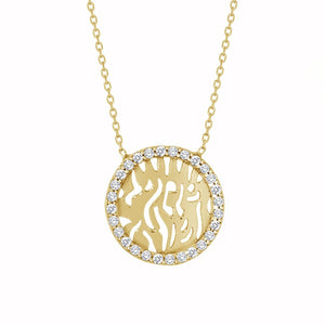 yellow gold shema israel necklace