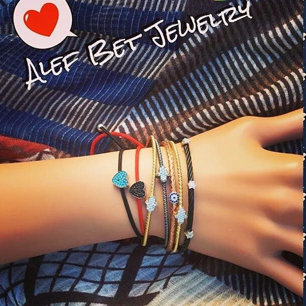 Diamond Jewish Star Bracelet - Alef Bet Jewelry by Paula
